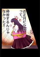 話(コマ読み)